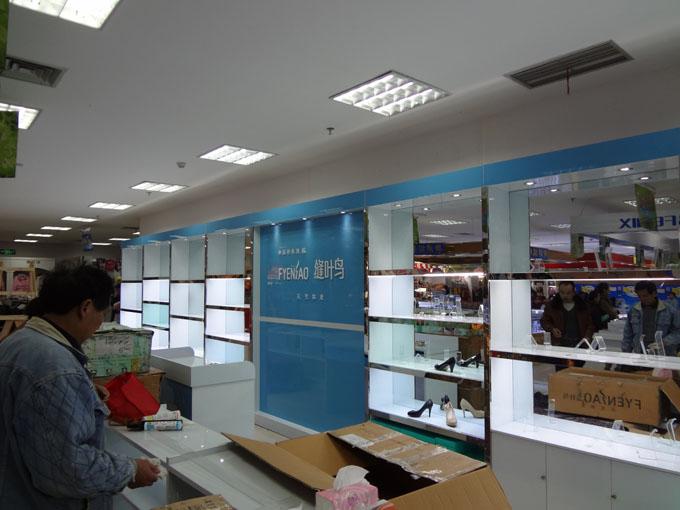 鞋店吧台设计图