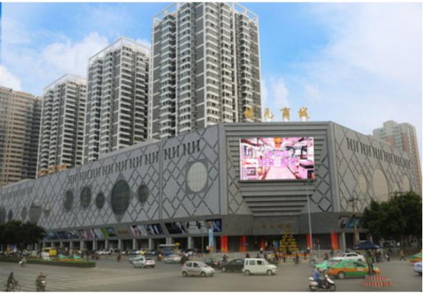 开元商城LED显示屏工程|亮化工程-陕西红树林景观照明有限公司